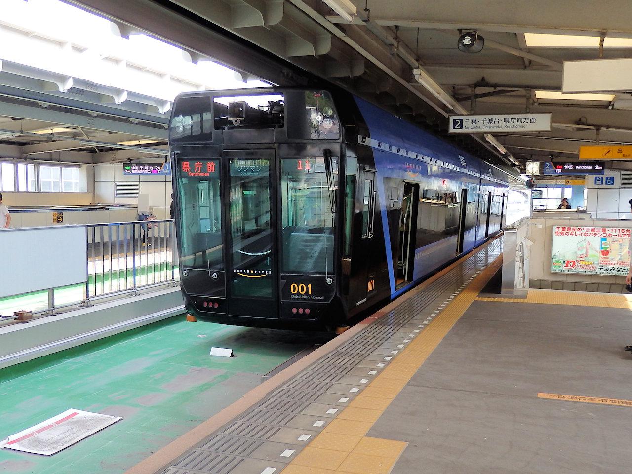 千葉都市モノレール・1号線(千葉...