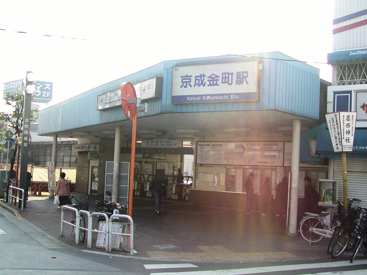 京成電鉄・金町線(京成高砂-京...